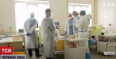 Палати переповнені: як працюють медики в реанімації у Чернівцях – відео