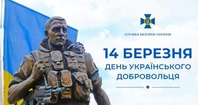 У військкоматах стояли черги: сьогодні відзначають День добровольця