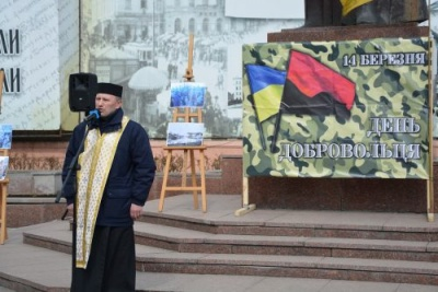 У Чернівцях нагородили медалями чотирьох воїнів-добровольців - фото