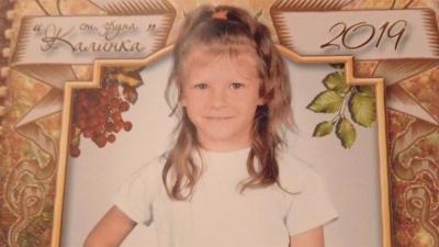 Поліція затримала вбивцю 7-річної Марії Борисової, він намагався накласти на себе руки