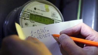 Тарифи на електроенергію можуть змінити: кого очікує подорожчання
