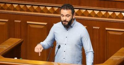 """Дубінського вигнали з партії """"Слуга народу"""""""