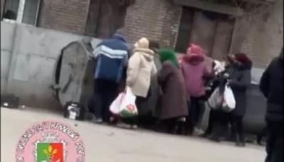 У Кривому Розі натовп пенсіонерів рився у смітнику біля супермаркету: шукали продукти