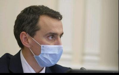 Україна видаватиме міжнародне свідоцтво про вакцинацію