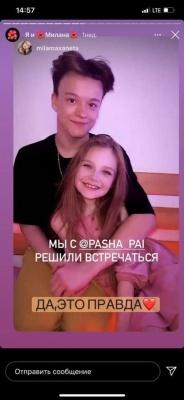 Українців шокував «роман» 8-річної дівчинки з 13-річним блогером: омбудсмен звернувся в Генпрокуратуру