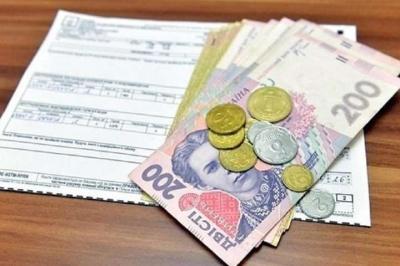 В Україні перевіряють одержувачів субсидій: які найчастіші порушення
