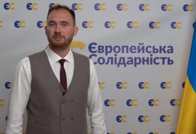 Ще один депутат партії Порошенка став радником мера Чернівців: що відомо