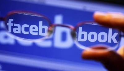 Facebook випустить спеціальну платформу для письменників та журналістів