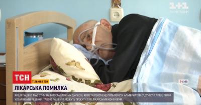 Неправильний діагноз: лікарі видалили українцеві око замість пухлини