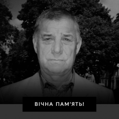 Пішов з життя колишній головний тренер «Буковини»