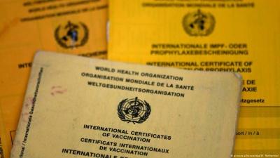 Вакцинні сертифікати в ЄС: чи отримають їх українці