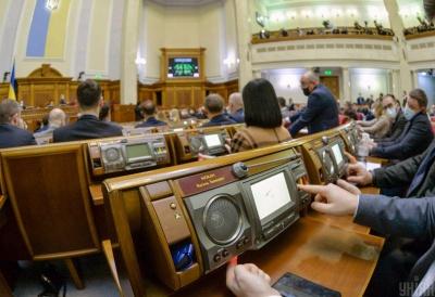 В одного з депутатів у Раді задимівся пульт для голосування