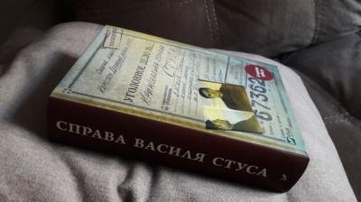 Медведчук програв: суд дозволив розповсюдження книжки про справу Стуса