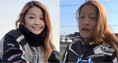 Популярна у мережі молода байкерша виявилася 50-річним японцем
