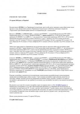 Чиновник розповів про махінації з комунальним майном Чернівців: подали заяву до силовиків