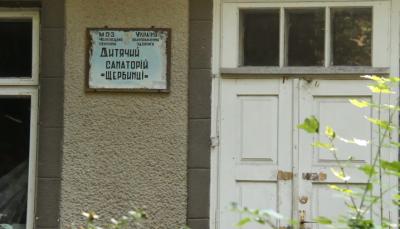 Развалившиеся здания и стены с плесенью: как выглядят заброшенные санатории Буковины - видео