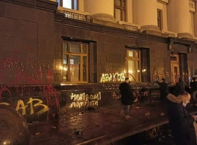 Мітинг під стінами Офісу президента: розбиті вікна та залиті фарбою стіни
