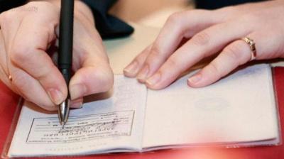 Змінити прописку у кілька кліків: громади Буковини запроваджують електронні сервіси