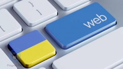 Буковинцям пропонують пройти тест на цифрову грамотність