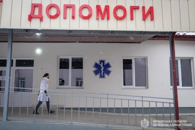 Відділення за 3 місяці: як відремонтували лікарню на Буковині - фото