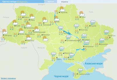 На Буковину йде потепління: завтра очікується 8 градусів тепла