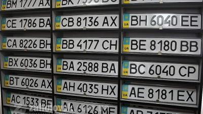 В Україні змінили правила видачі номерних знаків: що потрібно знати водіям