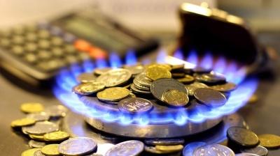 В Україні подорожчає газ: ЗМІ розкрили нову вартість
