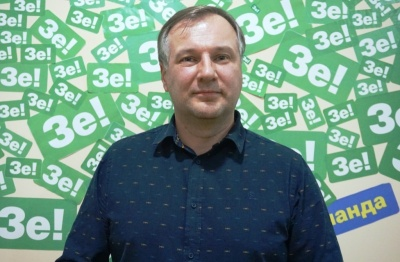Другановського усунули з посади керівника «Слуги народу» на Буковині – ЗМІ