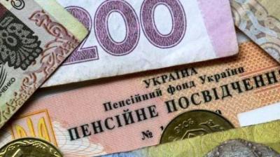 Українцям перерахують пенсії: хто отримає підвищення з 1 квітня
