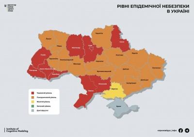 Ще одна область України потрапила до «червоної» зони