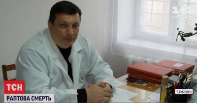 Смерть вакцинованого провізора у Чернівцях: назвали причину