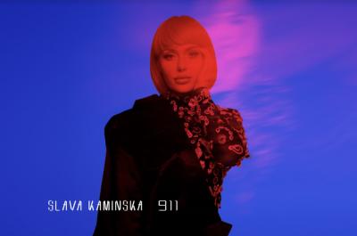 """Екс-""""неангел"""" Слава Камінська представила перший сольний трек """"911"""""""