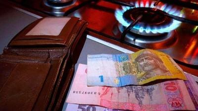 Тарифи на газ у квітні: постачальники оприлюднюють ціни