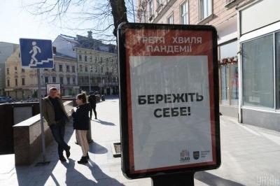 Степанов попередив про перевірки МОЗ в регіонах