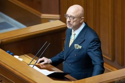 """Уряд хоче створити """"пояс успішності"""" для відновлення Донбасу - Резніков"""