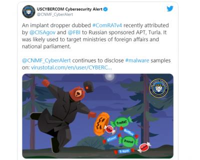 Пентагон розробив мем про російських хакерів