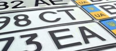 В Україні змінилися правила видачі номерних знаків водіям: що відомо