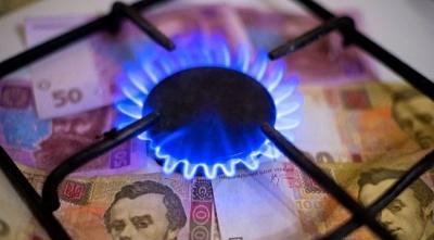«Нафтогаз» знизив ціни на газ для постачальників тепла населенню
