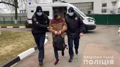 Іноземця, якого розшукувала чеська поліція, спіймали на Буковині - відео