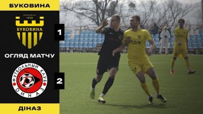 Футбол: «Буковина» зіграла з лідером