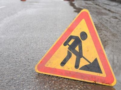 На Буковині прикордонну дорогу капітально відремонтують за 80 мільйонів гривень