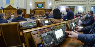 Рада призначила позачергові вибори мера Харкова