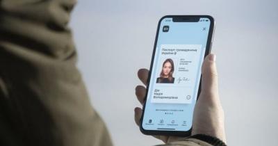 Відтепер цифровий паспорт буде у «Дії»: як користуватися послугою