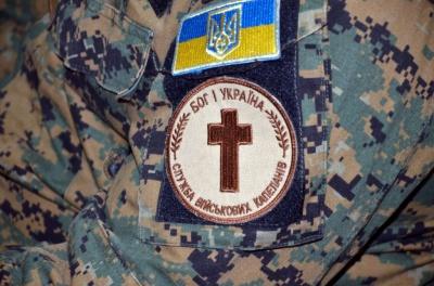 На Буковині військових священників прирівняли до бійців-добровольців