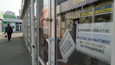 МОЗ оновило карту карантину: в якій зоні опинилась Чернівецька область