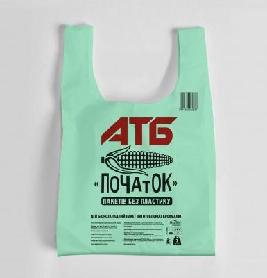 Ще одна екоініціатива від «АТБ» – пакети з кукурудзяного крохмалю*