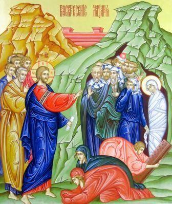 Сьогодні віряни відзначають Лазареву суботу: що не можна робити у цей день