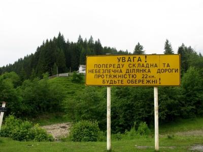 На Буковині відновили рух гірським перевалом «Шурдин»: закривали на зиму через небезпеку