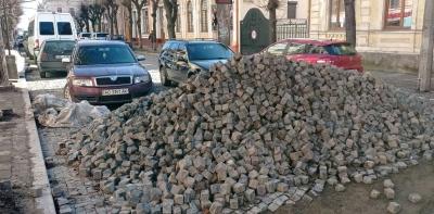 У Чернівцях ремонт дороги перевірить поліція