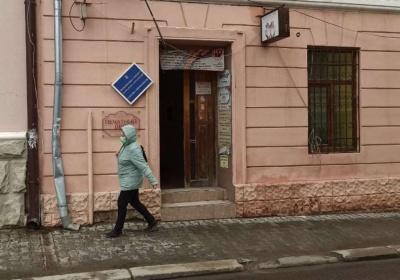 МОЗ оновило «карантинну» карту України: в якій зоні перебуває Буковина